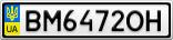 Номерной знак - BM6472OH
