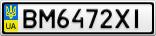 Номерной знак - BM6472XI