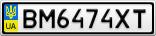 Номерной знак - BM6474XT