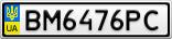Номерной знак - BM6476PC