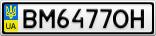 Номерной знак - BM6477OH
