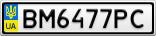 Номерной знак - BM6477PC