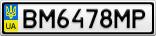 Номерной знак - BM6478MP