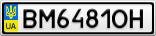 Номерной знак - BM6481OH