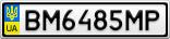 Номерной знак - BM6485MP