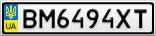 Номерной знак - BM6494XT