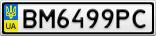 Номерной знак - BM6499PC