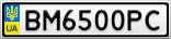 Номерной знак - BM6500PC