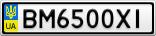 Номерной знак - BM6500XI