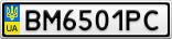 Номерной знак - BM6501PC