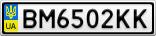 Номерной знак - BM6502KK