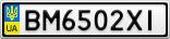 Номерной знак - BM6502XI