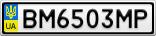 Номерной знак - BM6503MP