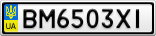 Номерной знак - BM6503XI