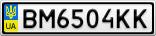 Номерной знак - BM6504KK