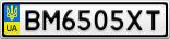 Номерной знак - BM6505XT