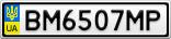 Номерной знак - BM6507MP