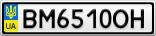 Номерной знак - BM6510OH