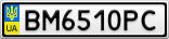 Номерной знак - BM6510PC