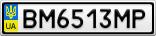 Номерной знак - BM6513MP