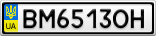 Номерной знак - BM6513OH