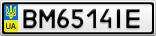 Номерной знак - BM6514IE
