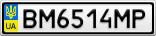 Номерной знак - BM6514MP