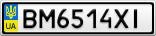 Номерной знак - BM6514XI