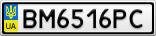 Номерной знак - BM6516PC