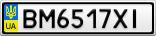 Номерной знак - BM6517XI