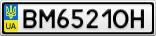 Номерной знак - BM6521OH