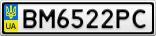 Номерной знак - BM6522PC