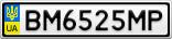 Номерной знак - BM6525MP