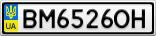 Номерной знак - BM6526OH