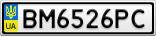 Номерной знак - BM6526PC
