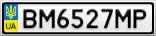 Номерной знак - BM6527MP