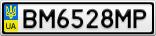 Номерной знак - BM6528MP