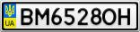 Номерной знак - BM6528OH