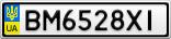 Номерной знак - BM6528XI