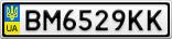 Номерной знак - BM6529KK