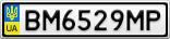 Номерной знак - BM6529MP