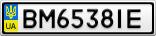 Номерной знак - BM6538IE