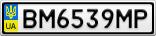Номерной знак - BM6539MP
