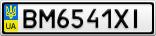 Номерной знак - BM6541XI