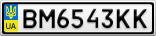 Номерной знак - BM6543KK