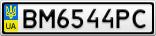 Номерной знак - BM6544PC