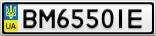 Номерной знак - BM6550IE