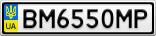 Номерной знак - BM6550MP