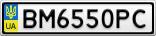 Номерной знак - BM6550PC