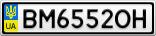 Номерной знак - BM6552OH